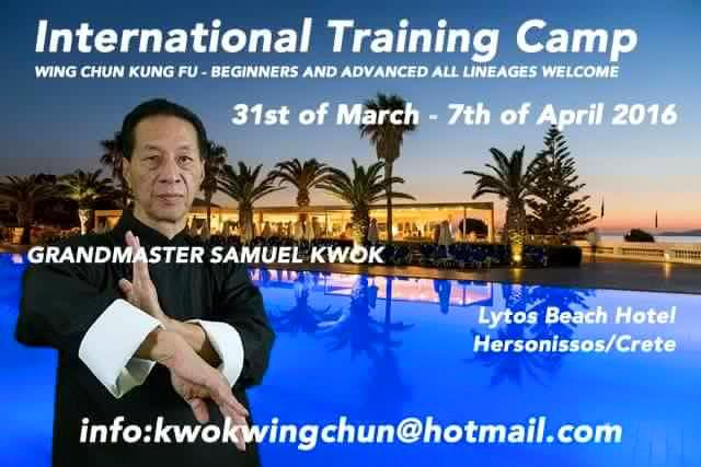 Samuel Kowk International Trainging Camp